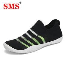 Мужские акватуфли унисекс летняя пляжная обувь для воды тапочки