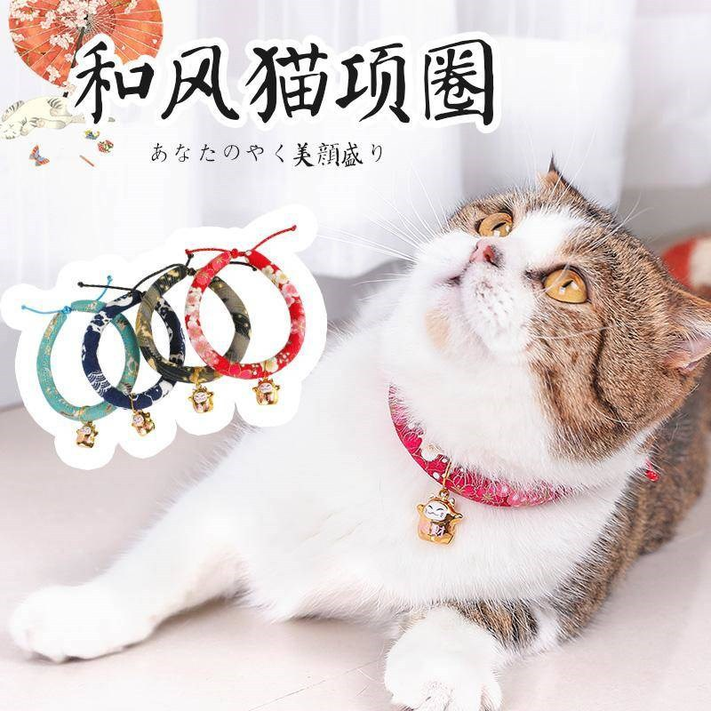 Cat Neck Ring Cat Collar Cat Neck Ring Bell Flea To Lice Dog Small Dogs Collar Collar Pet With T