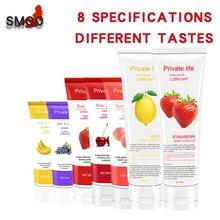 Smoo Watergedragen Smeermiddel Voor Sex Zijde Touch Eetbare Anale Smeermiddel Orale Sex Hormoon Activator Voor Vrouwelijke Climax Glijmiddel