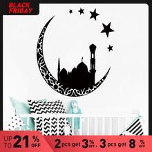 İslam Eid Mubarak müslüman vinil duvar Sticker dekor çocuk odası için oturma odası dekorasyon süslü çıkartmalar duvar