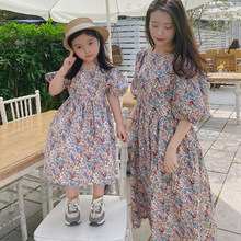 Floral Print Mother Daughter Dresses Summer Short Sleeve Loose Long Dress Women Girls Family Matching Outfits Family Clothes