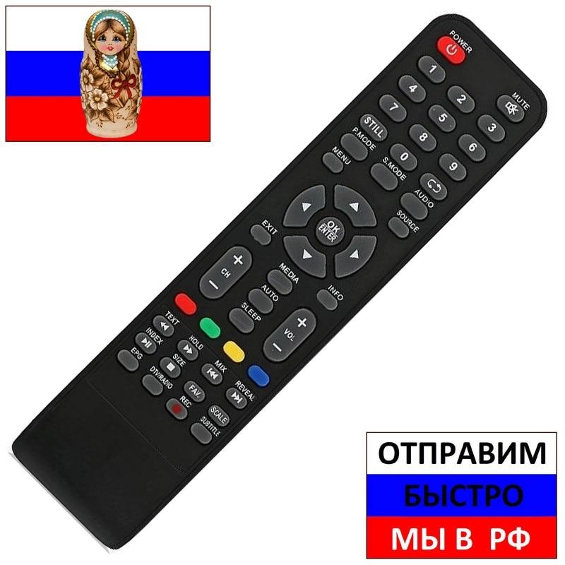 Пульт для Polarline 2200ED00POLR для телевизоров 32PL52TC, 40PL51TC, 24PL51TC, 20PL51TC, 32PL13TC-SM HD SMART,50LF11ST