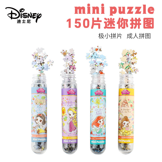 Disney Avengers 150 piece test tube puzzle mini piece Game Toys for Children Adults Learning Education Brain Teaser Jigsaw 2