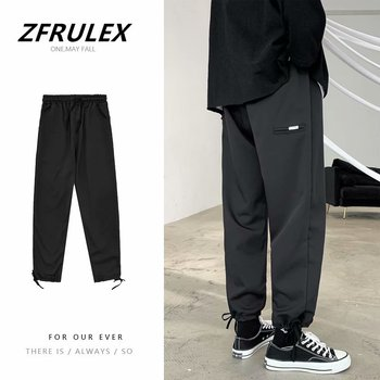 Black casual small suit trousers men's straight loose large size fall feeling drape Korean trend wild nine-point long pants