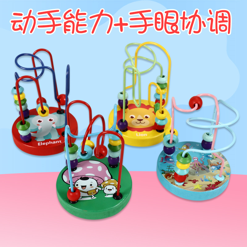 Wood System Small Beaded Bracelet Bead-stringing Toy Baby Nursery Color Cognitive Infants Children 10 Yuan Teaching Aids Benefit