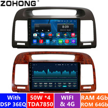 4 + 64Gb DSP 4G android 9.0 Car multimedia player per Toyota Camry 2002 2003 2004 2005 2006 autoradio di navigazione GPS per AUTO radio DVD