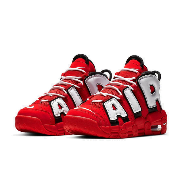 Nike Air More Uptempo Air Air Cushion Serpentine Children Basketball Shoes Boys Cq4581-100 1
