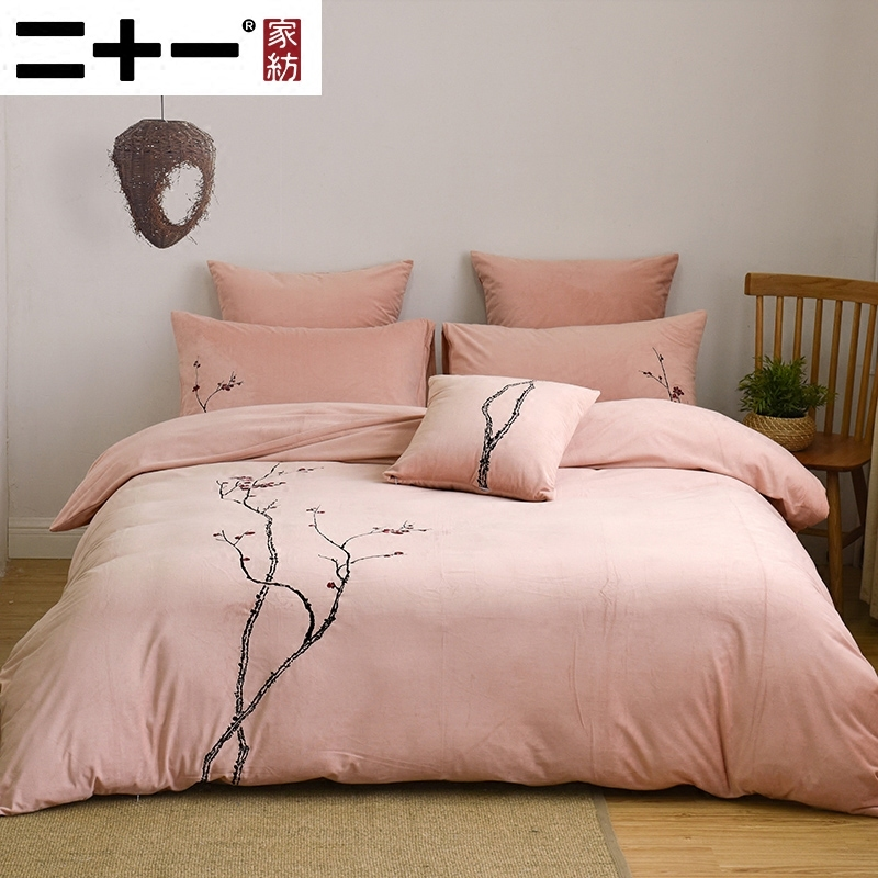 Down Four Paper Set Embroidered Cashmere. High Archives Chinese Style Bedding Article Thickening Quilt Cover Pink Colour Suite