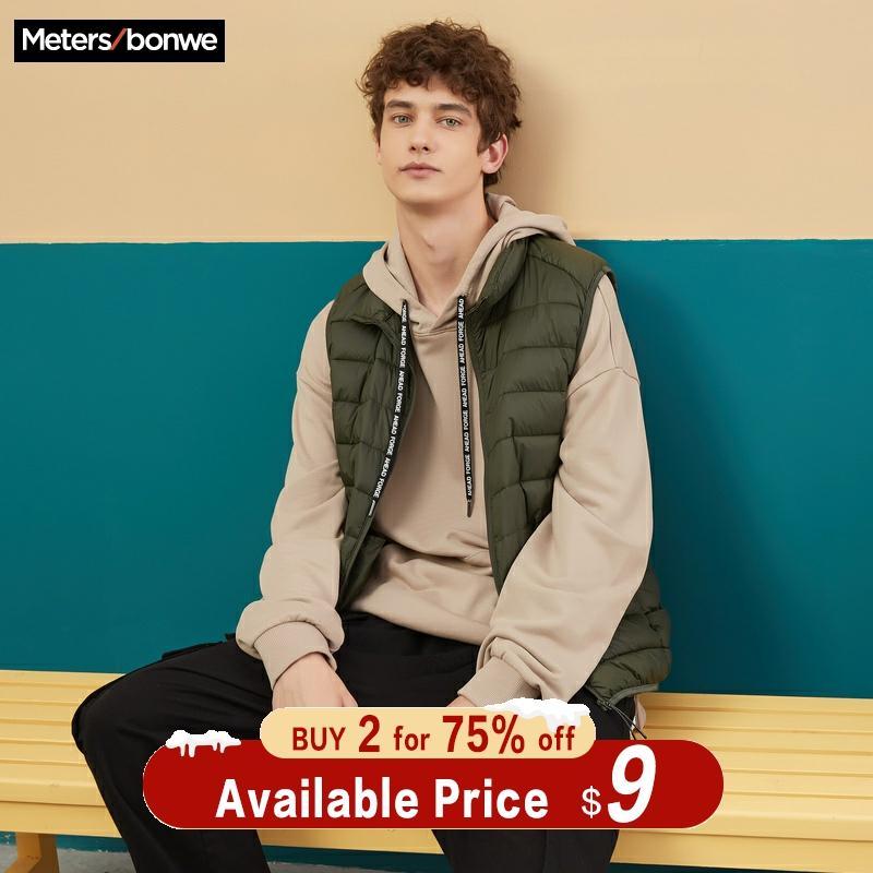 Metersbonwe Winter Men Down Vest Fashion Male Sleeveless Vest Jacket Warm Down Jacket Casual Men Sleeveless Jackets