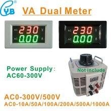 YB4835VA переменного тока 0-500V светодиодный цифровой вольтметр переменного тока Амперметр переменного тока 10A 50A 100A Напряжение измеритель вольтметр Амперметр для однофазный Variac