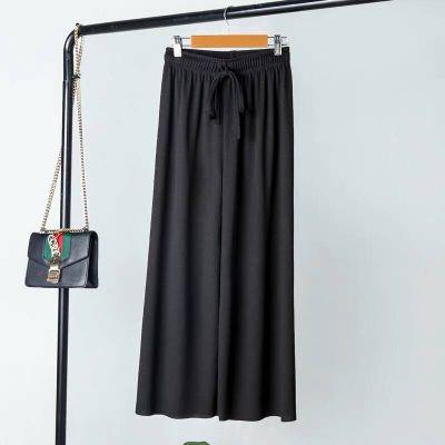 NEW Autumn Spring Women Pants 2019 Casual High Street Mid Waist Pants Womens Pants