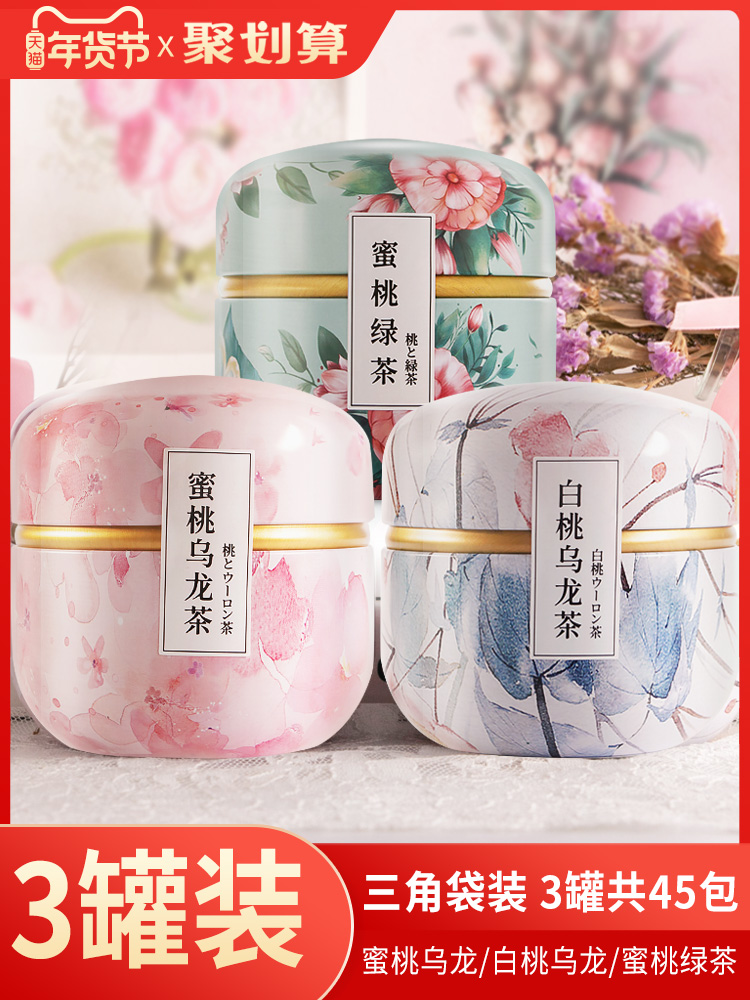 Buy 1 get 2 free 7A Chinese Superior White Peach Oolong Tea Set Flower Tea Green Food For Beauty Lose Weight Health Care