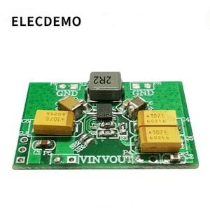 Image 2 - TPS63020 Модуль Автоматический Бак Boost модуль питания плата 2,5 V 3,3 V 4,2 V 5V литиевая батарея низкая пульсация