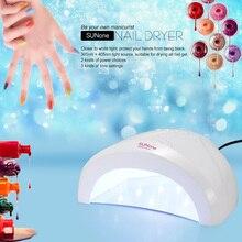 Abody SUNone Светодиодный УФ-лампа лак для ногтей Сушилка для ногтей и гель для ногтей отверждения белого света нагревательный аппарат для дизайна ногтей салон