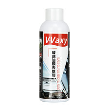 150ML Ceramic Car Coating Automotive Nano coated Glass Windshield Liquid Rearview Mirror Waterproof Coating Clean Leather