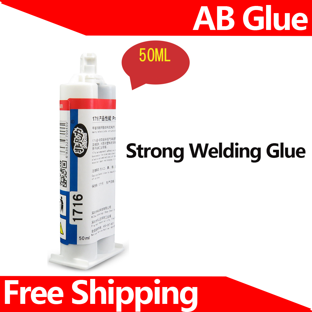 AB Glue Strong Universal Adhesive Welding Glue Metal Special Glue Plastic Stainless Steel Acrylic Wood Iron Multi-functional Glu