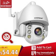 Super mini 2.5 Polegada ptz speed dome wifi ip câmera 1080p ao ar livre 5x zoom/4mm lente fixa câmera sem fio ir 60m áudio em dois sentidos