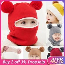 Детский шарф с капюшоном для маленьких мальчиков и девочек, шапка s, зимняя теплая вязаная шапка с клапаном, шарф, детская зимняя детская шапка, шапка для девочек, реквизит для фотографии modis