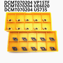 10 шт Карбид инструмент DCMT070204 VP15TF высокая точность фрезерования металла Поворотный инструмент DCMT070204 токарный инструмент с ЧПУ части steel processing