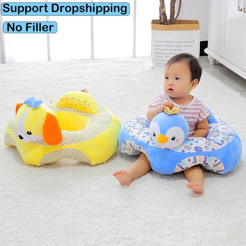 Baby Sofa Ondersteuning Seat Cover Leren Zitten Seat Voeden Stoel Cover Kids Sofa Skin Voor Baby Peuter Nest Bladerdeeg zonder Katoen