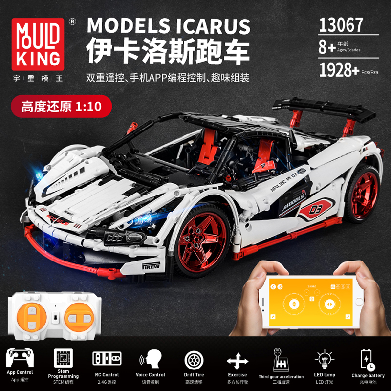 Technic MOC-3918 ICARUS Roadster Super Sports Car With RC APP Roadster Model Building Blocks Compatible Lepins 42056 Bricks Toys 2