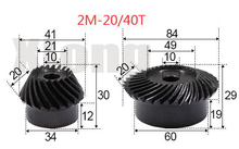 2M-20 / 40Teeths 1: 2 Ration Precision Spiral Bevel Gear Spiral Bevel Gear стоимость