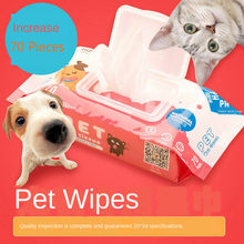 (70pcs/pack)Professional Puppy Wet Tissue Small Dog Wipes Summer Litter Housebreaking Clean Paper Towel For Pets(China)