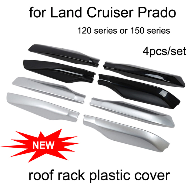 roof rack cover roof rail end for Toyota Land Cruiser PRADO 120 150 GRJ120 RZJ120 LC120 LC150 TRJ120 etc,good quality,2003 2018