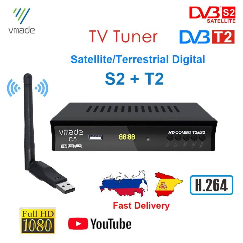ТВ-тюнер DVB S2/T2 спутниковый/наземный цифровой ТВ-приемник HD Combo H.264 TV BOX для Европы, Испании, России