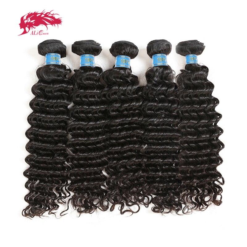 Ali reine cheveux produits vierge cheveux péruvienne vague profonde en gros 10 pièces Lot cheveux humains paquets 12-32 pouces livraison gratuite