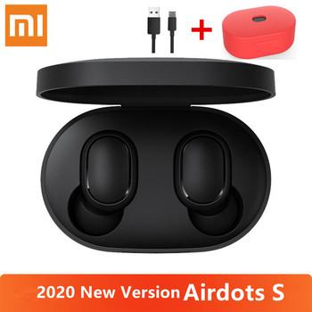 Oryginalny Xiaomi Mi Redmi AirDots AirDots S w uchu Bluetooth 5 0 bezprzewodowy bas Stereo słuchawki z mikrofonem zestaw głośnomówiący słuchawki douszne tanie i dobre opinie Słuchawki tłokowe wersja młodzieży Ucho Dynamiczny CN (pochodzenie) wireless 104dB Do Internetu Bar Monitor Słuchawkowe