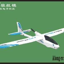 RC Plane Volantex Ranger Rc-Glider Wingspan Rc-Model Fpv-Aircraft EPO 1600mm V757-7 4CH