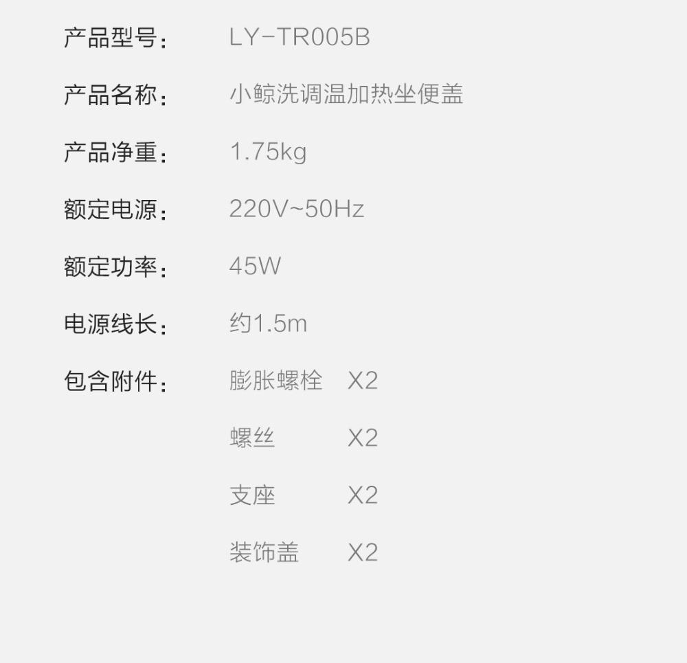 Xiaomi Whale Spout Thermostat Heating Toilet  (29)