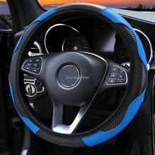 Protector para volante de coche antideslizante de piel sintética, adecuado para decoración de coche, 37-38cm
