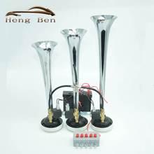 12 V/24 V 110-135db супер громкий звуковой сигнал тройной трубы звуковой сигнал поезда для лодки для поездки на машине или поезде транспортного средства