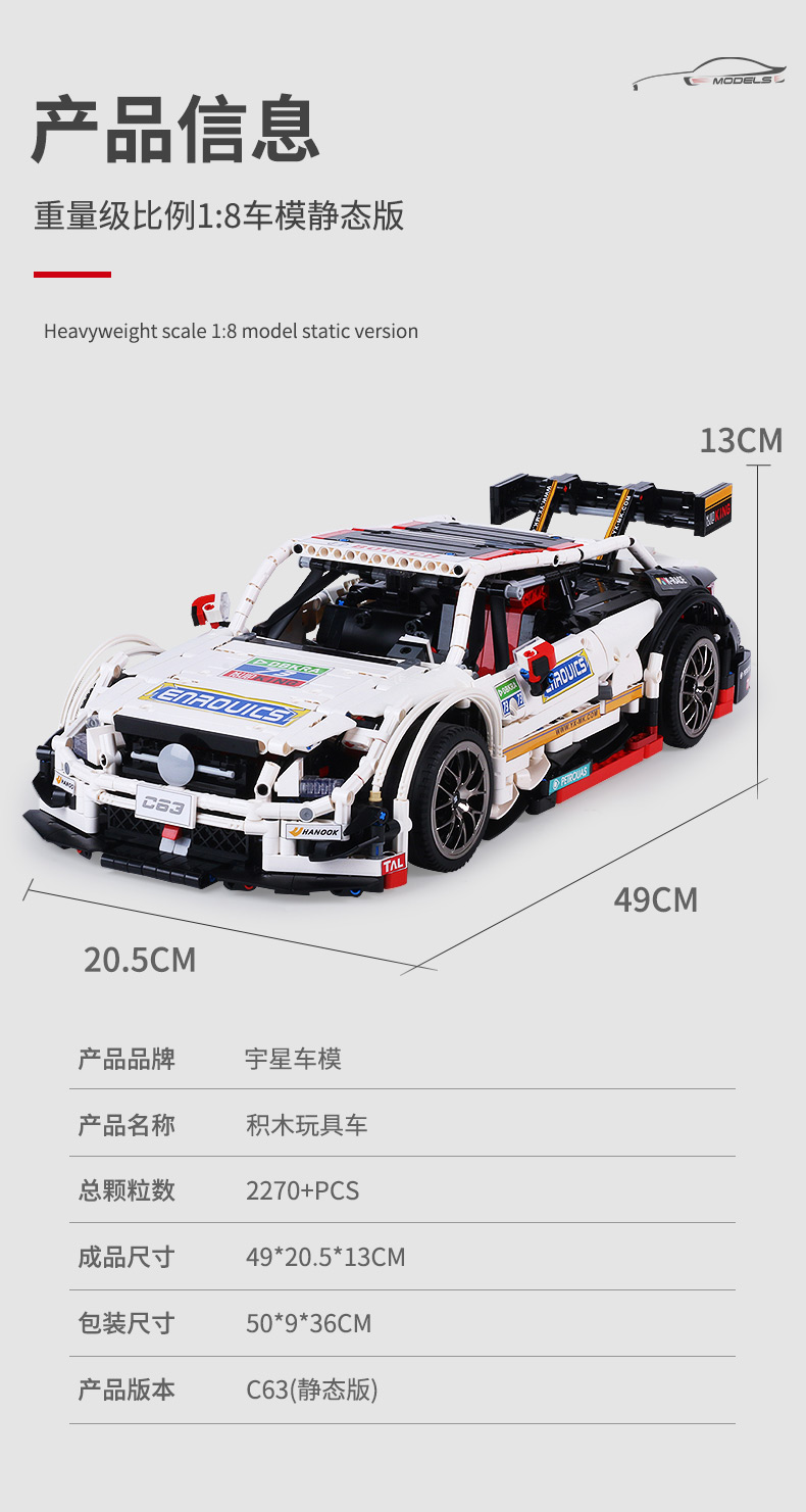 MOULD KING Compatible 6687 MOC 13075 Technic Series AMG C63 Sport Racing Car Building Block 5