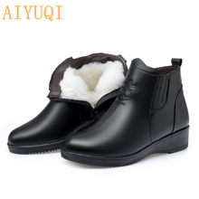 AIYUQI 2019 Latest Winter Women Boots Genuine Leather Big Size 35-43 Flat Non-slip Wool Warm Mom Boots Ankle Snow Boots(China)