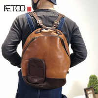AETOO Handmade leather shoulder bag, vintage casual travel bag, head leather trendmen's backpack
