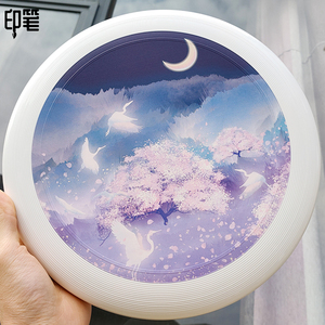Flying Disc Decompression outdoor sports Flying toy beach games Flying disk For Ultimate Disc Competition Sports Disc golf