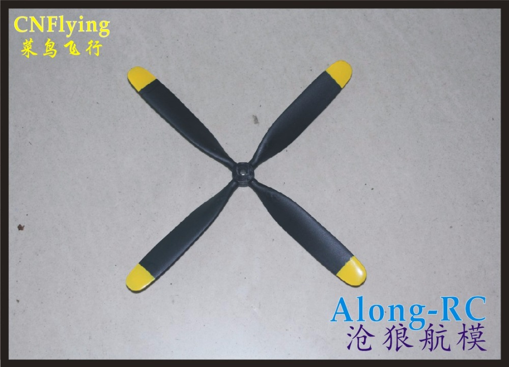 free shipping --EP 170mm 4 blades Propeller for RC airplane part for aircraft WINGSPAN 750MM park flyer p-51 mustang (768-1) image