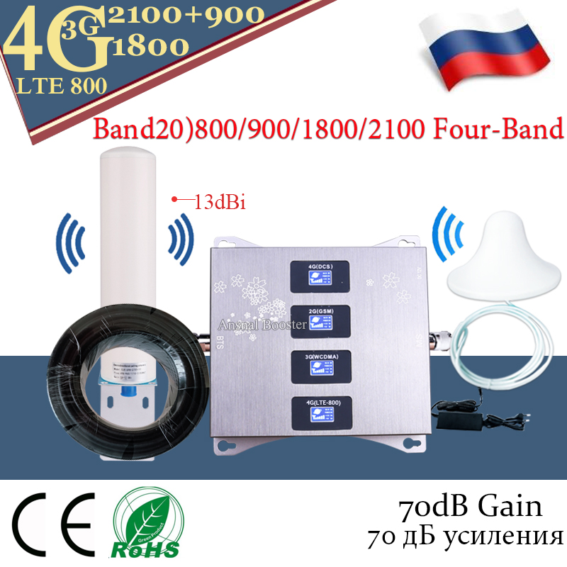 2020 New! Cellular Amplifier Band20)LTE 800/900/1800/2100 Four-Band GSM Repeater 2g 3g 4g Mobile Signal Booster LTE GSM DCS UMTS