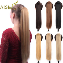 AISI BEAUTY Long Wrap On Synthetic Straight Ponytails for Women