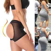 Bumbum levantador shorts roupa interior cuecas femininas corpo shaper controle calcinha sexy ass levantar calcinha boyshorts nádega aberta hip shaping