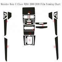 벤츠 C 클래스 W204 2008-2010 인테리어 중앙 제어 패널 도어 손잡이 5DCarbon 섬유 스티커 자동차 스타일링 액세서리