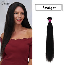 Paruks Brazilian Straight Hair Weave Bundles Long Natural Color 100% Human Hair Bundle Raw Virgin Remy Hair Extensions Wholesale(China)