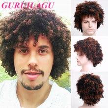 Парик GURUILAGU афро кудрявые для черных мужчин короткий парик мужской синтетический парик для косплея парик термостойкий волокнистый коричне...