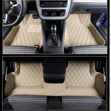 lsrtw2017 leather car floor mat for Volkswagen Scirocco 2008 2009 2010 2011 2012 2013 2014 2015 2016 2017 vw accessories carpet fast shipping fiber leather car floor mat carpet rug fit for volkswagen vw passat b7 2010 2011 2012 2013 2014 2015