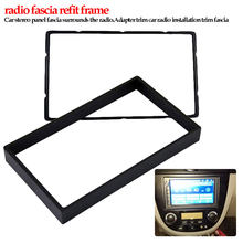 2 DIN Auto DVD Frame Radio Fascia Stereo Panel Voor Buick Excelle Chevrolet Optra Aveo Suzuki Forenza Verona(China)