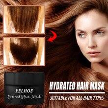 Hidratado máscara de cabelo condicionador adequado para todos os tipos de cabelo reparação cabelo seco fazer suave e suave máscara de cuidados com o cabelo tslm1