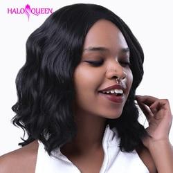 HALOQUEEN, pelucas de cabello humano Frontal con onda de encaje, pelucas de cabello humano brasileño Remy de longitud media, pelucas de encaje pre-arrancadas con cierre Frontal 13x4